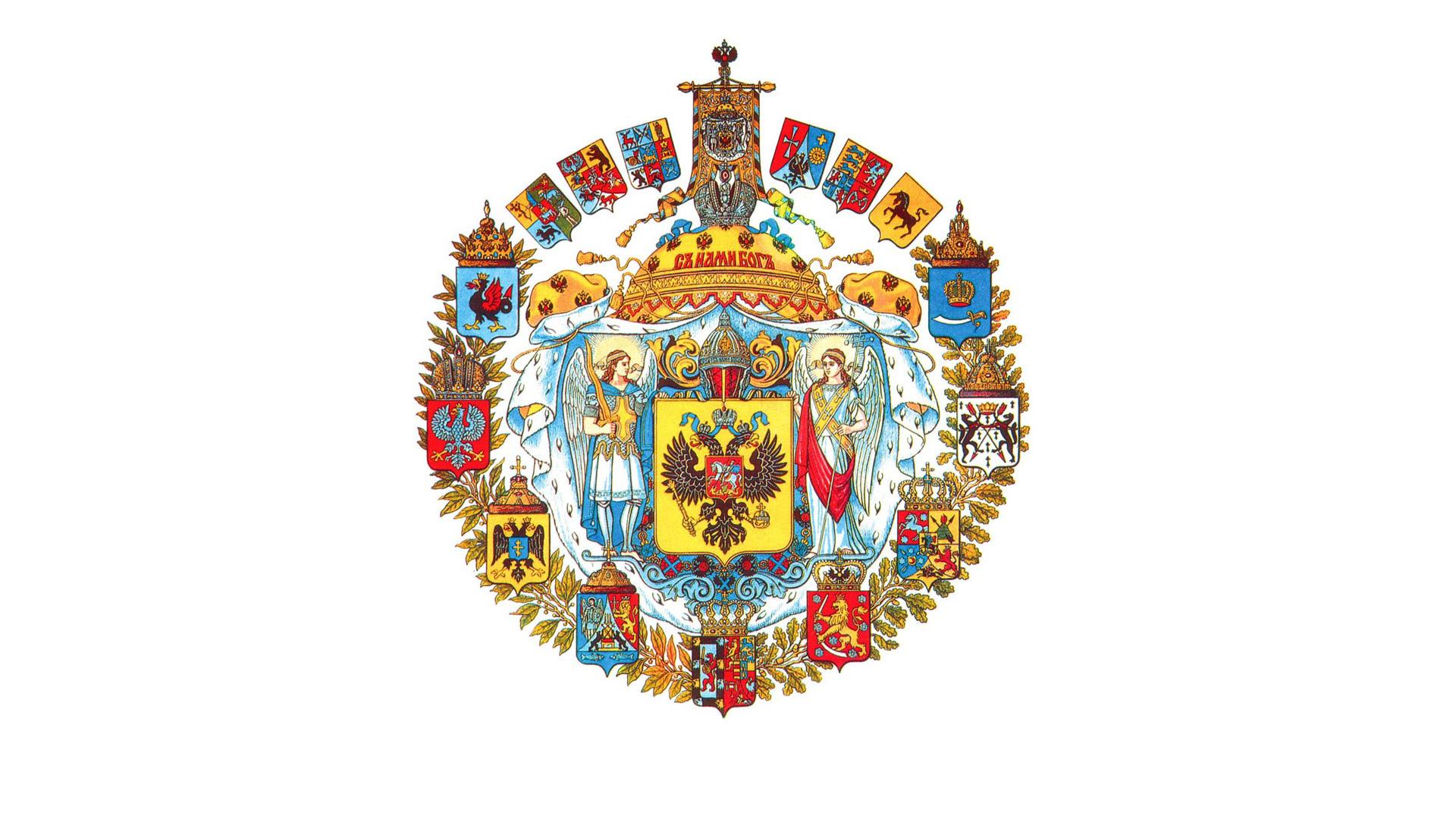 Обои гербы городов для рабочего стола