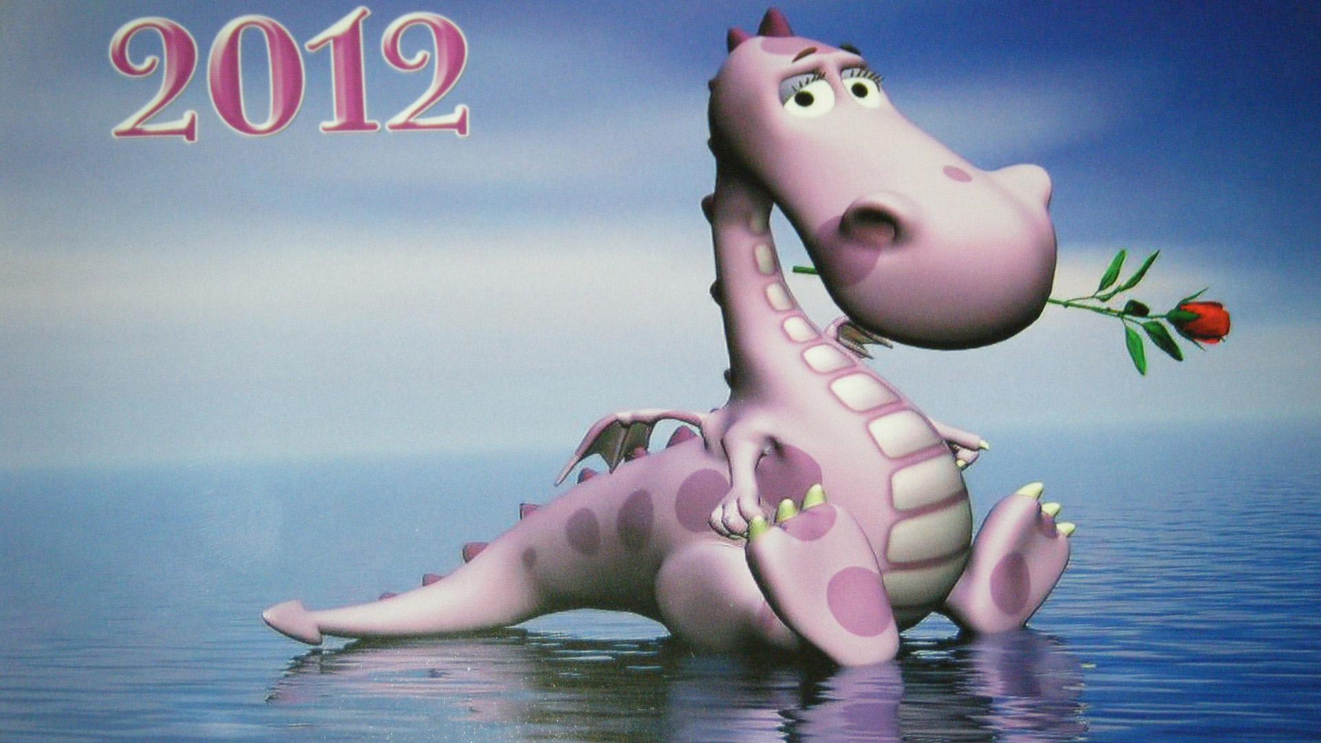 Дракона новый год 2012 new year 2012 2012 2012 год