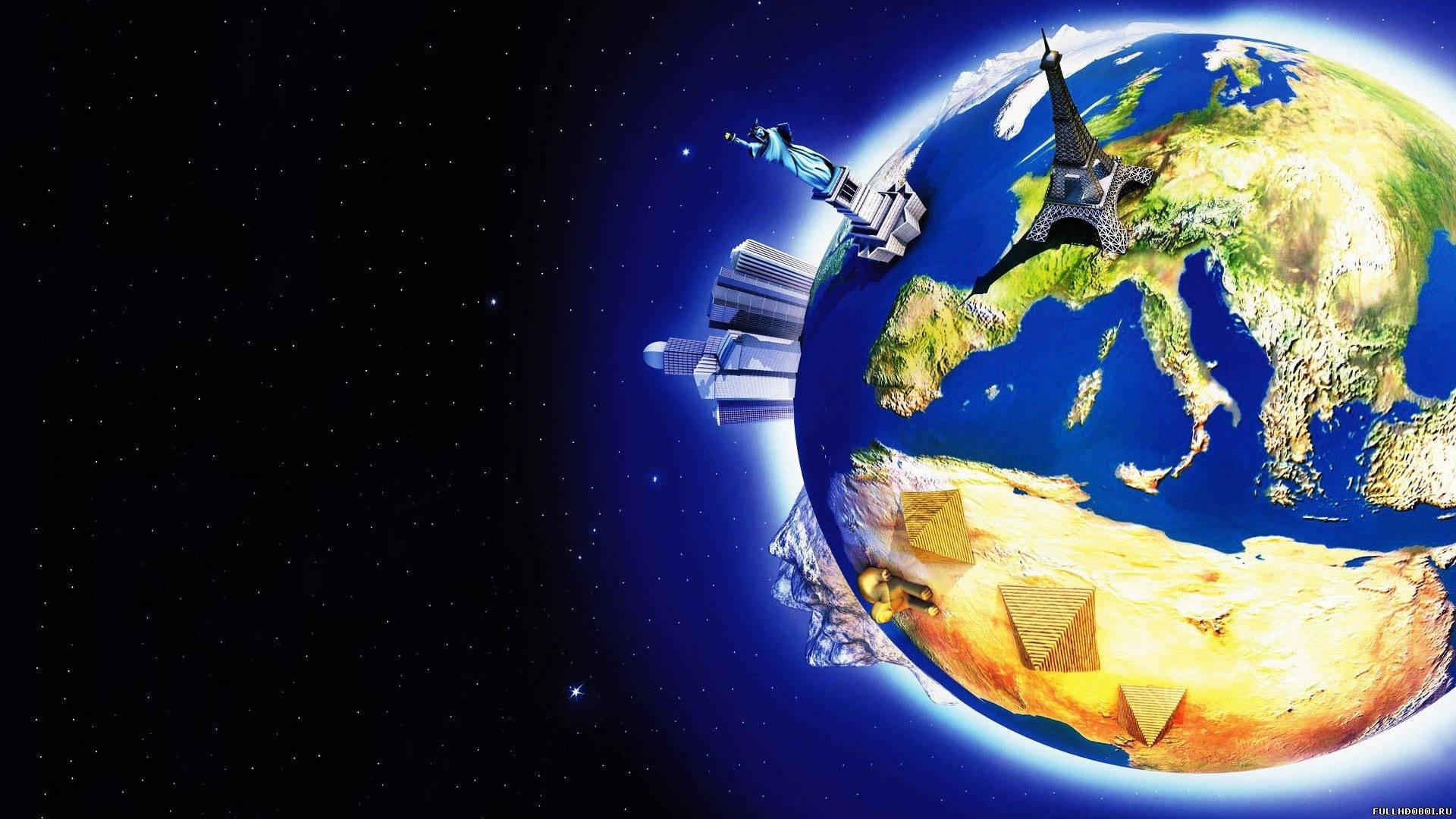 Путешествие земной шар как на ладони