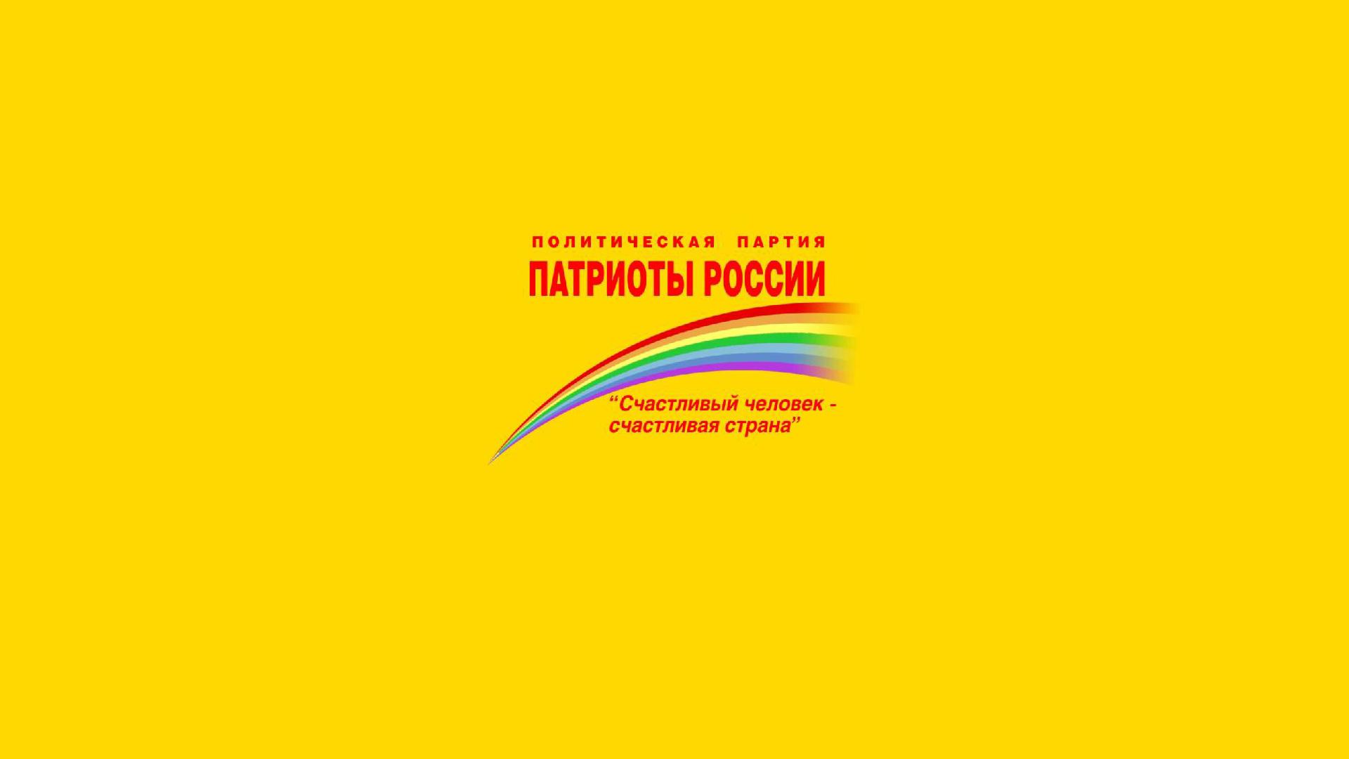 Авиация россии обои на рабочий стол