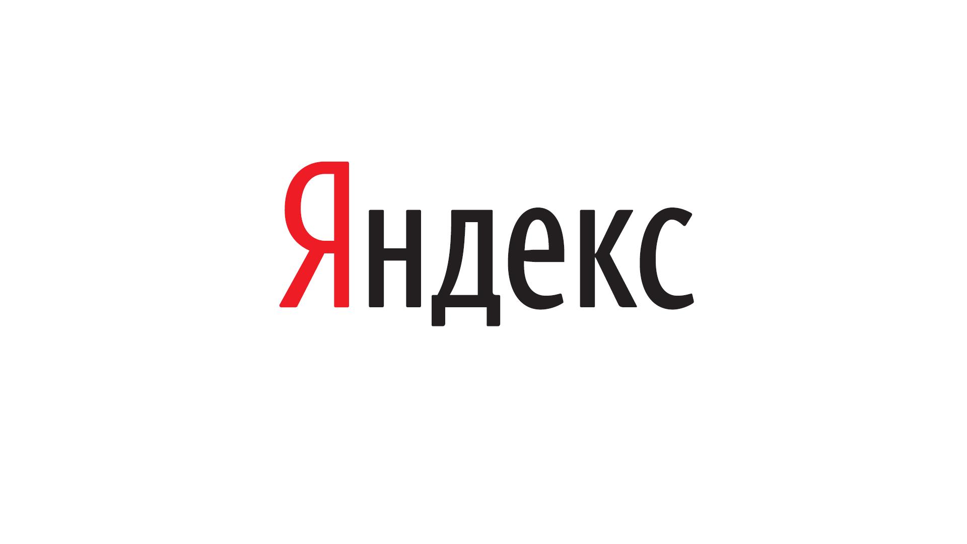 Обои На Яндекс Бесплатно