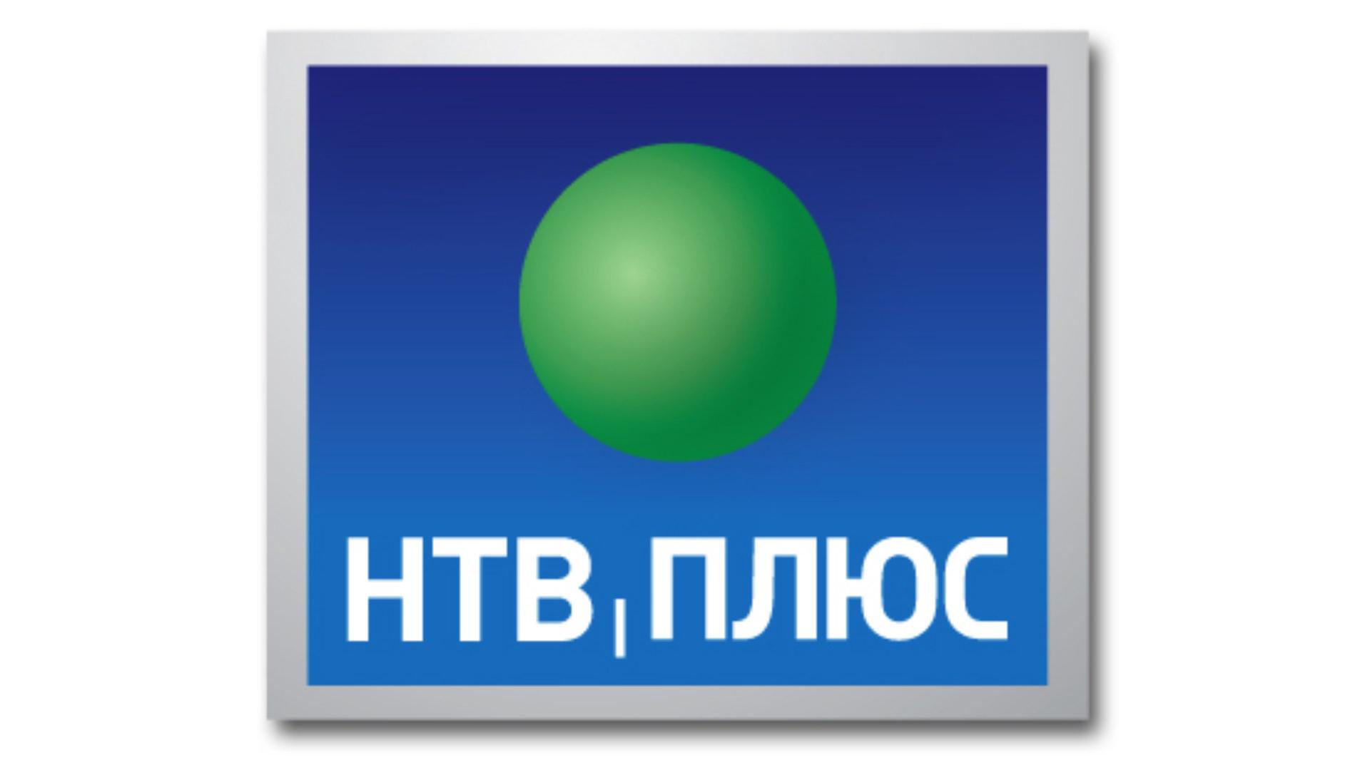 Спутниковые каналы телеканалы нтв онлайн бесплатно 3 фотография