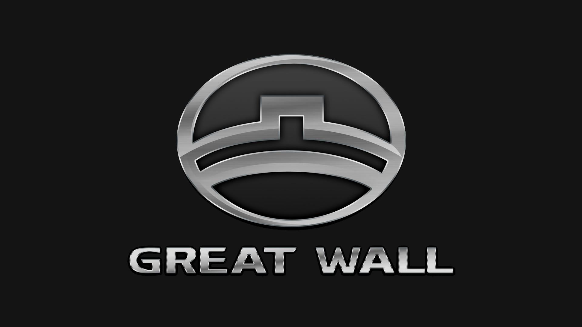 Great Wall логотип.