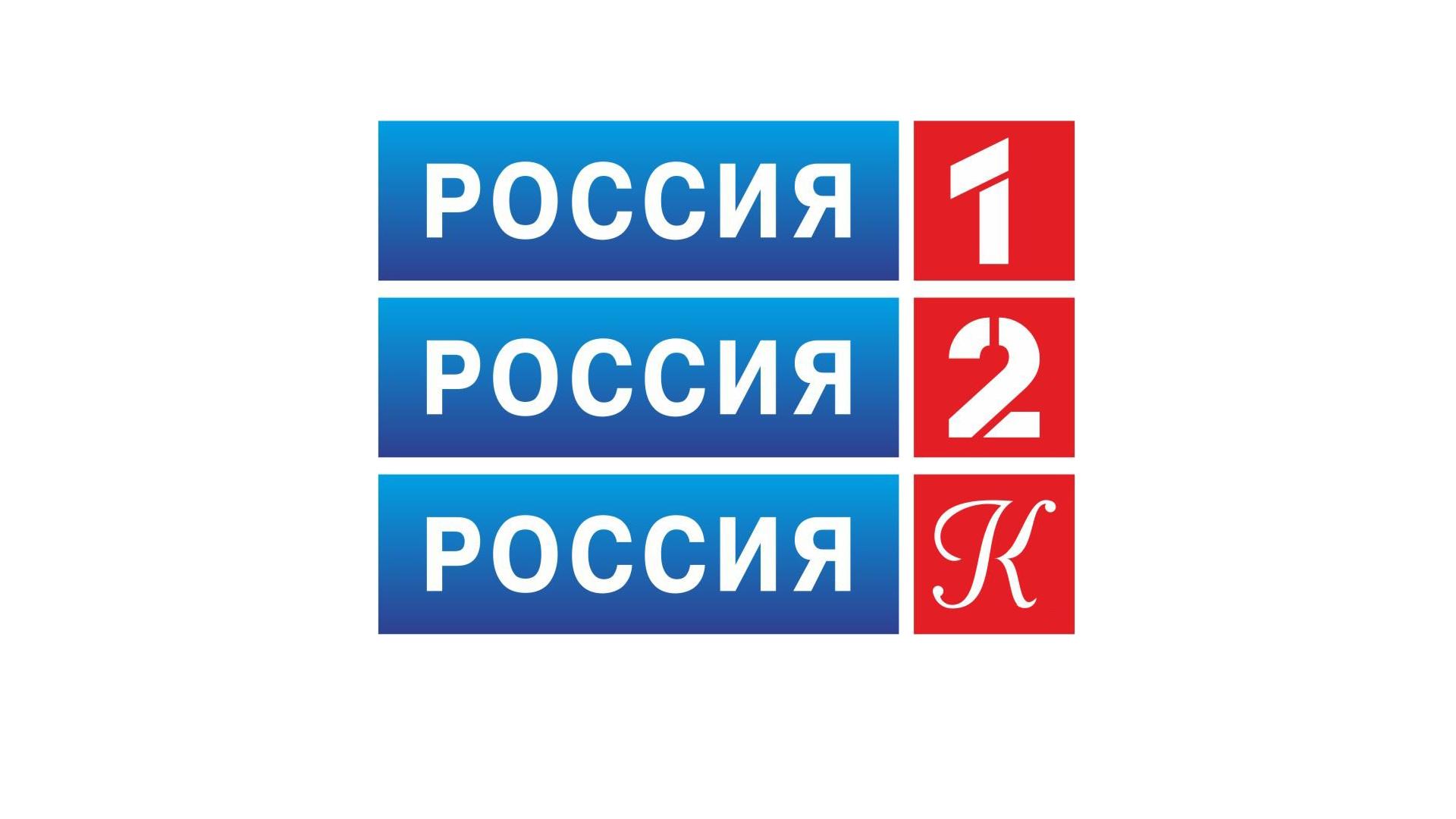Смотреть россия к канал онлайн бесплатно прямой эфир 6 фотография