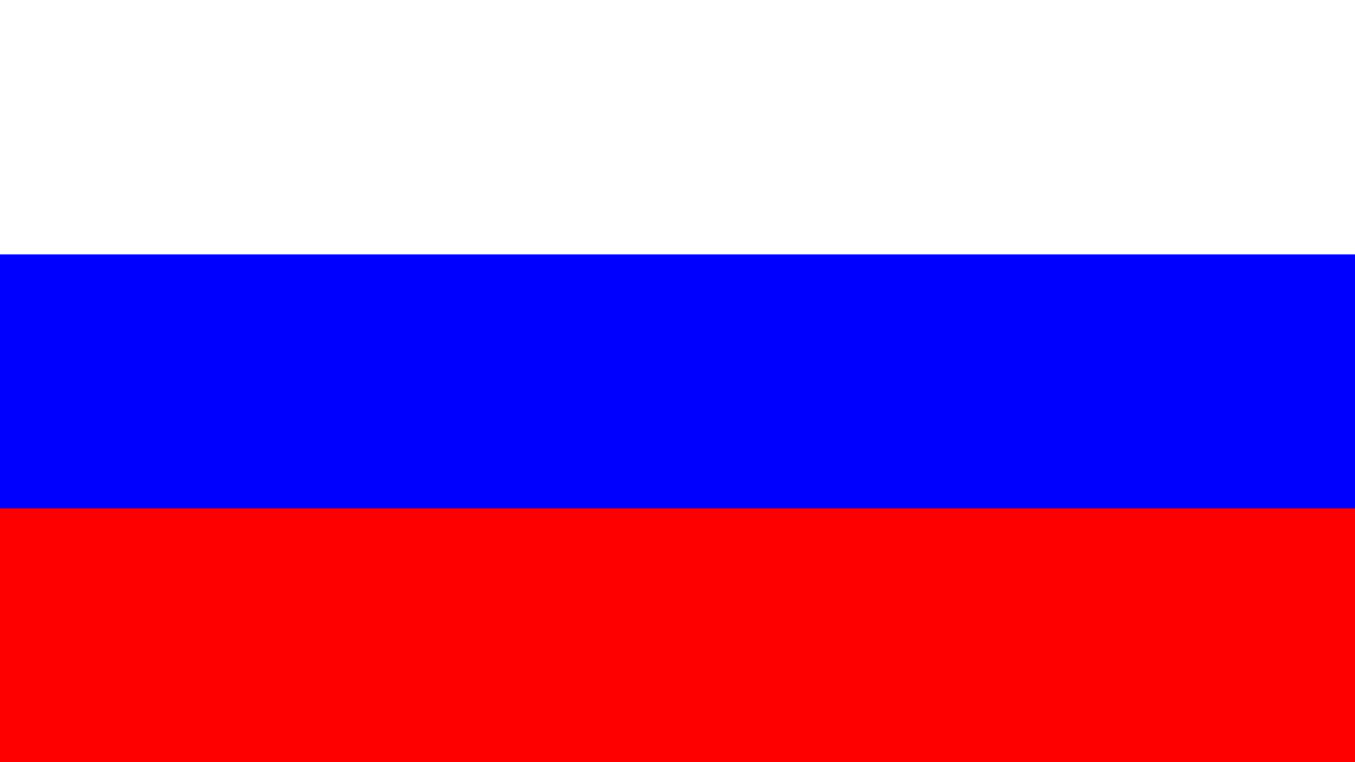 Надпись июня день россии триколор флаг россии — стоковое фото.