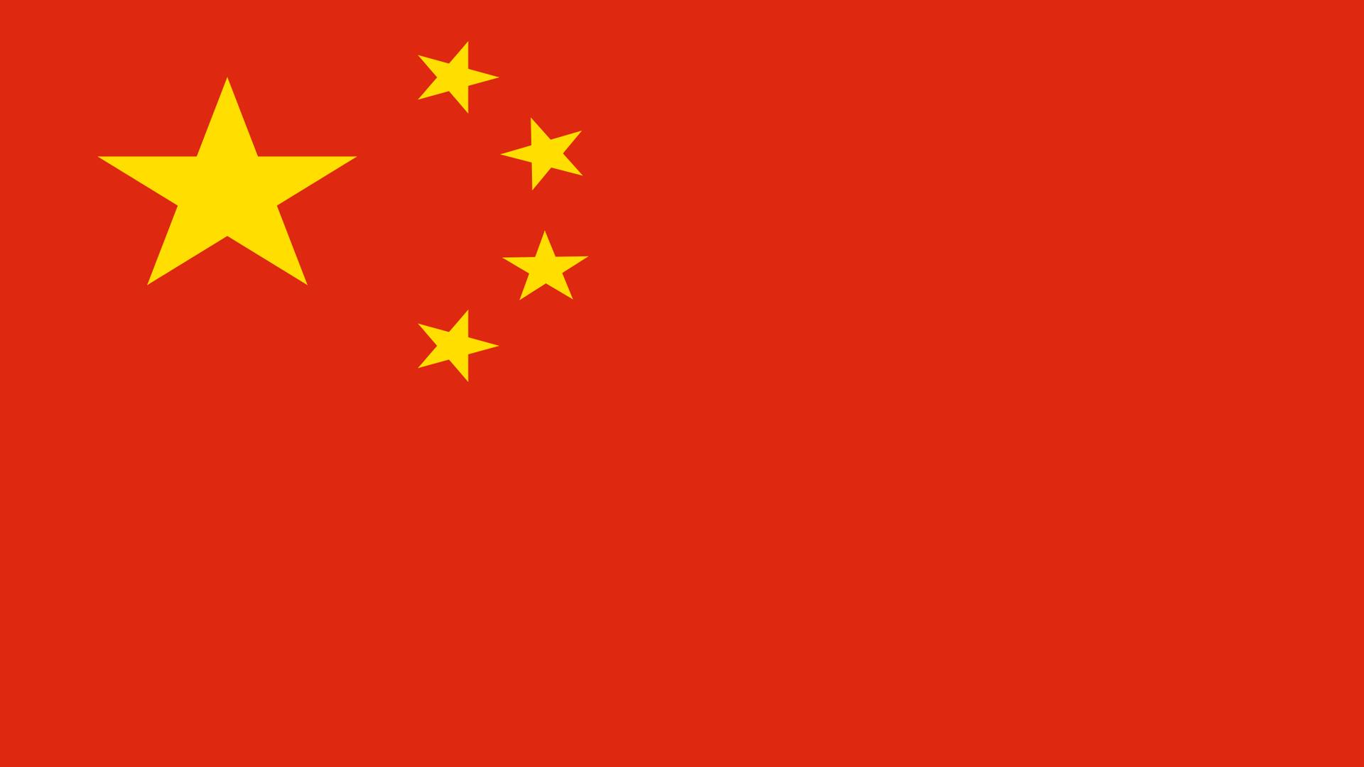 Обои Флаг Китая, картинки - Обои для ...: www.fullhdoboi.ru/photo/flags/flag_of_china/33-0-4980