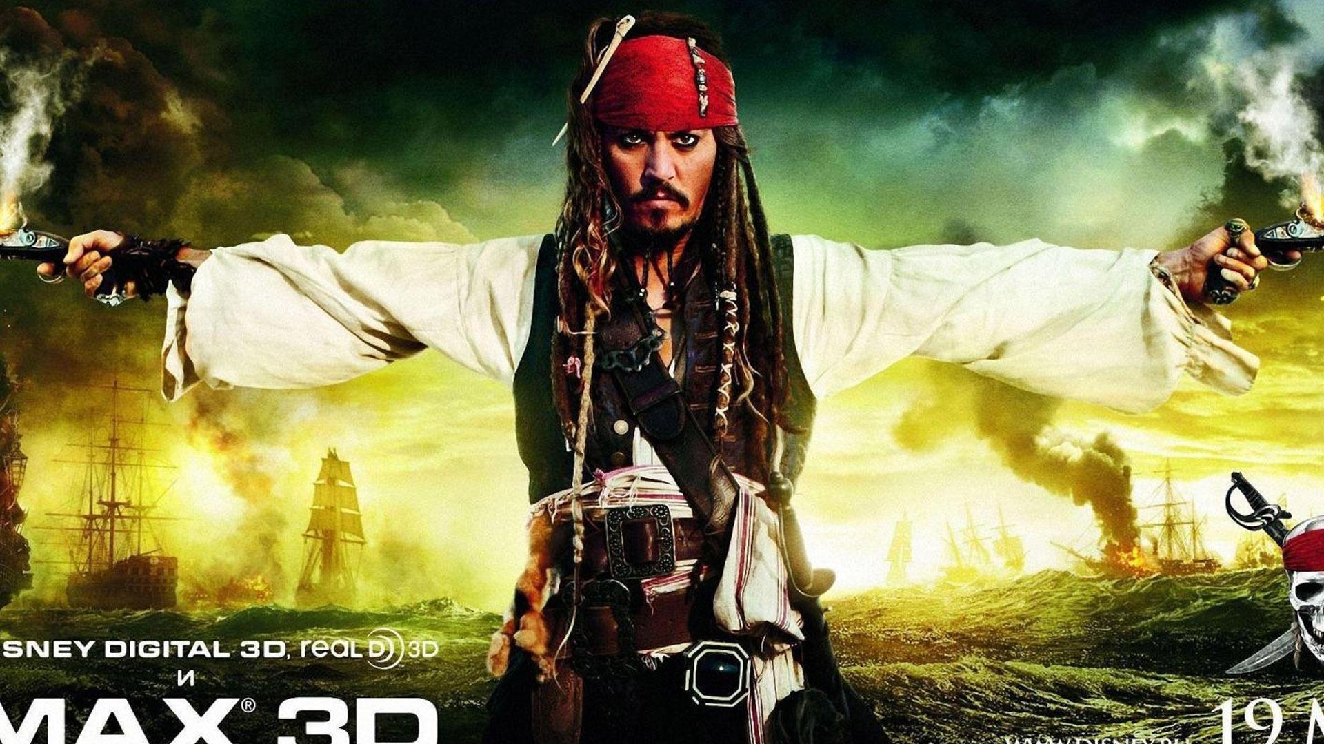 Пираты карибского моря 3 часть