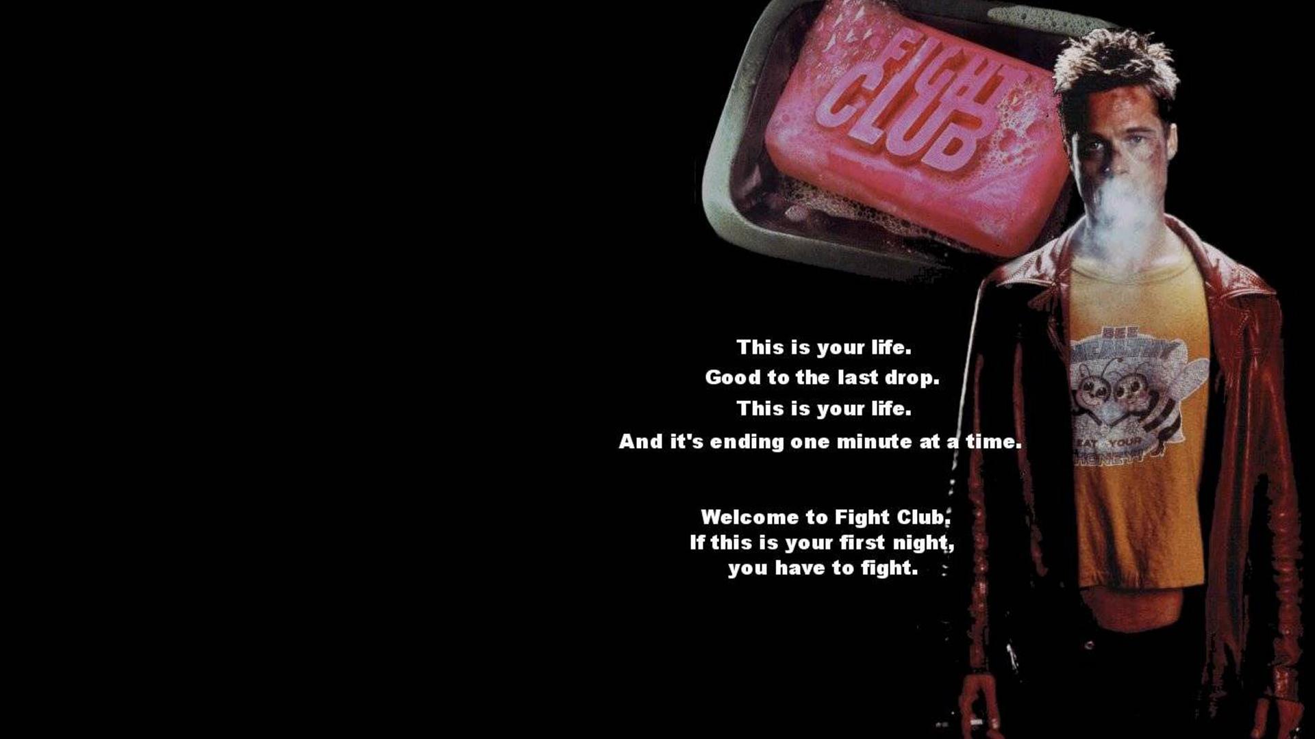 Цитаты из бойцовского клуба книга