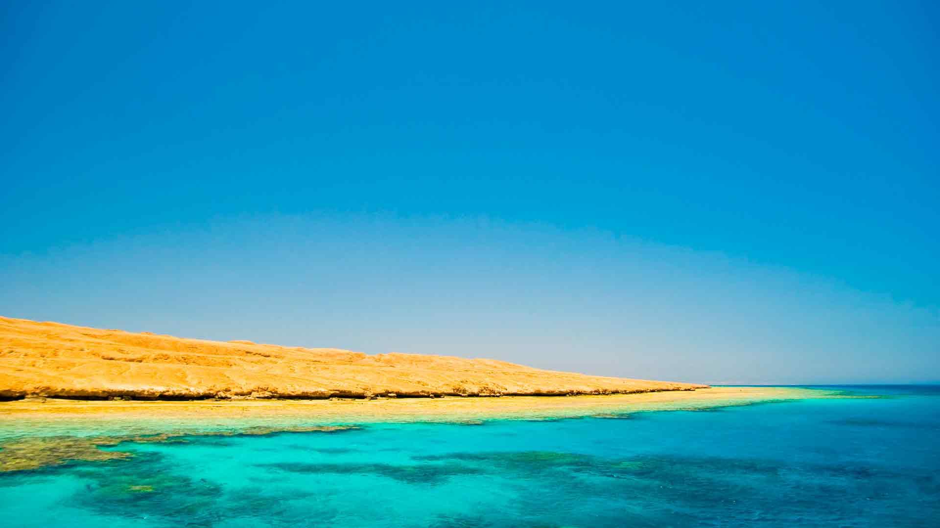 Море голубое море и золотой берег