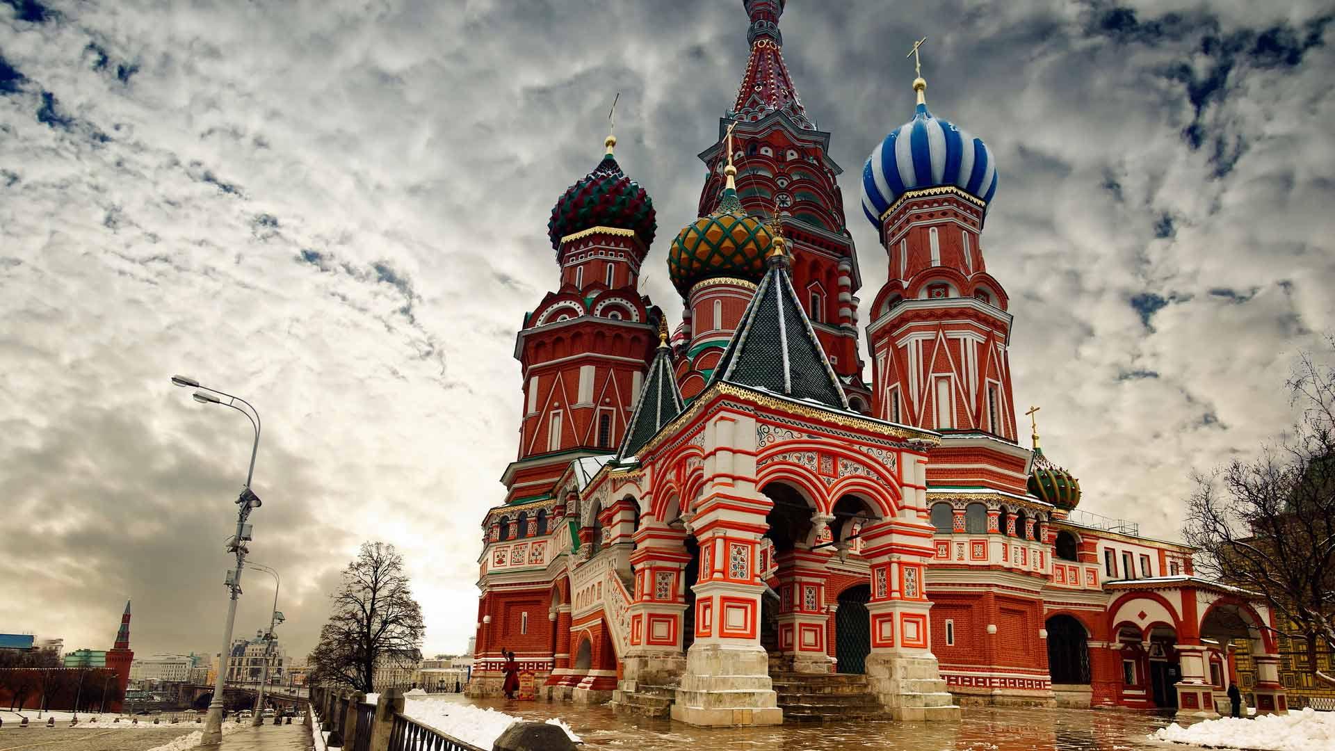 """Предпросмотр схемы вышивки  """"Москва """"."""
